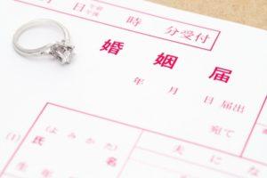 令和元年 結婚 出産