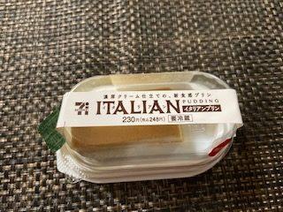 セブンイレブン イタリアンプリン カロリー